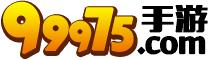 99975游戏